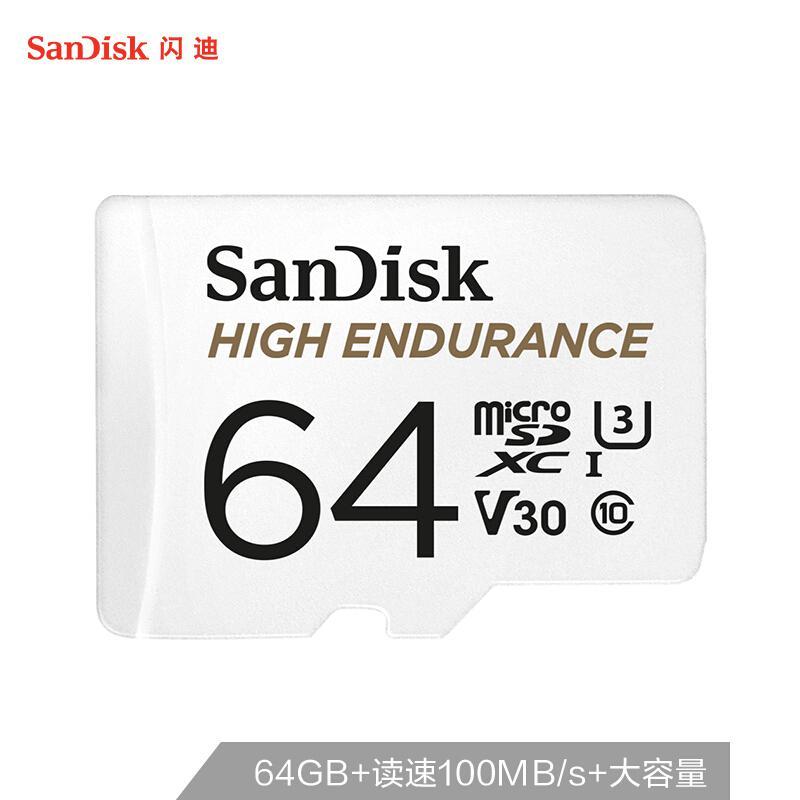 闪迪(SanDisk) SDSQQNR-064G-ZN6IA TF(MicroSD)存储卡 64GB 行车记录仪 安防监控专用(个)