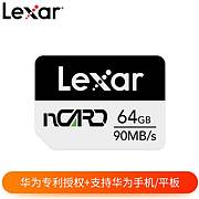 雷克沙LNCARD064G-BNNC华为手机NM存储卡64G(个)