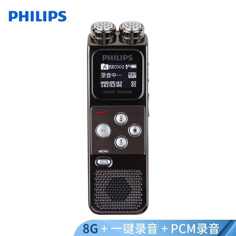 飞利浦(PHILIPS) VTR6900 数码录音笔 锖色(个)