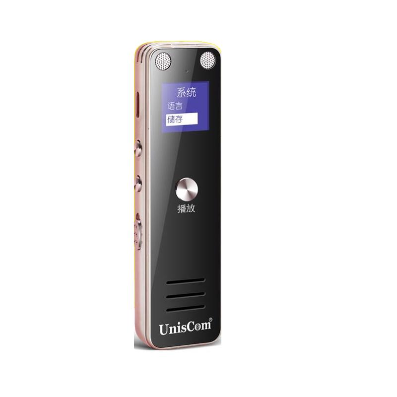 紫光 ZD-501录音笔 金 8G (单位:支)