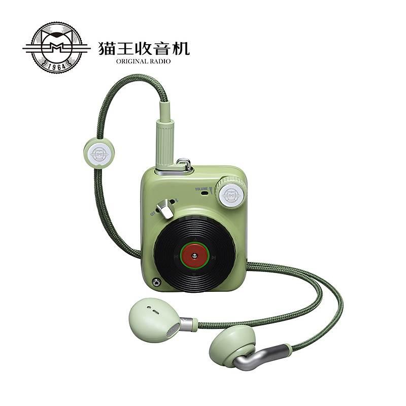 猫王收音机MW-B1有线入耳式随身听(件)