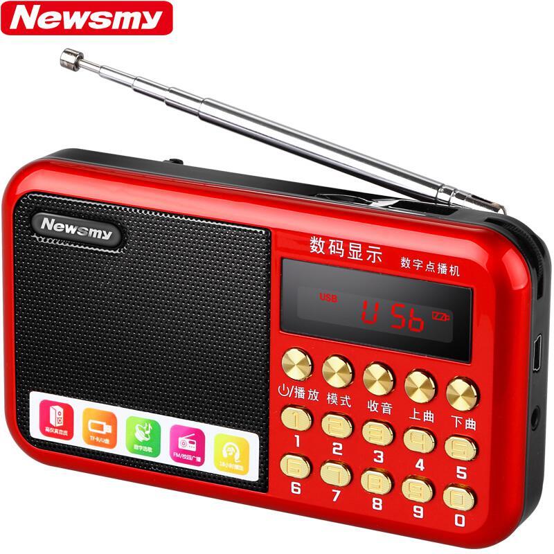 纽曼L56 收音机