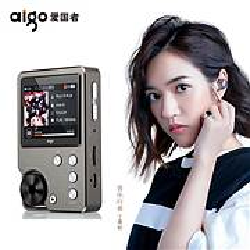 爱国者(aigo) 105 PLUS 便携支持DSD  可扩容支持128G MP3播放器(计价单位:台)灰色