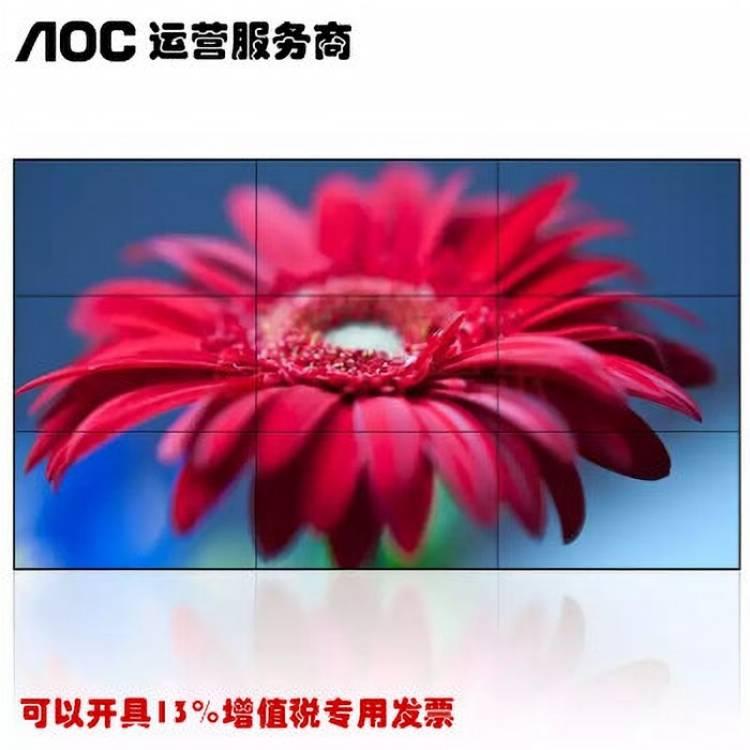 AOC 55D8U高清液晶双边拼接屏55英寸(单位:台)