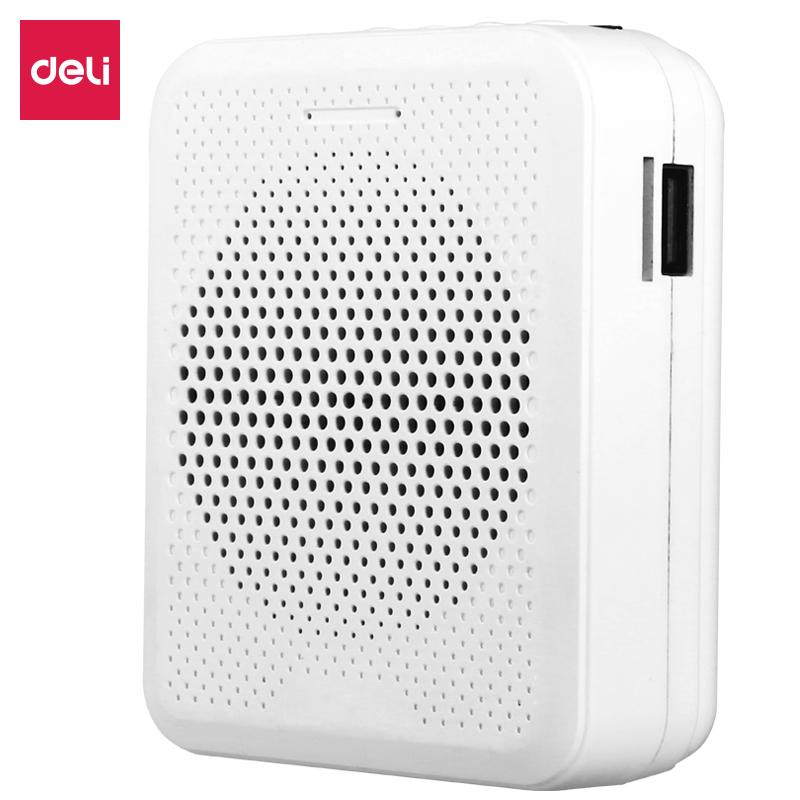 得力51052扩音器(白)(台)