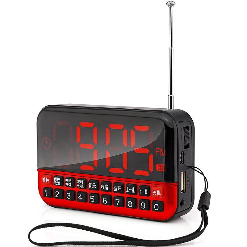 月光宝盒S3收音机U盘TF卡通用(台)