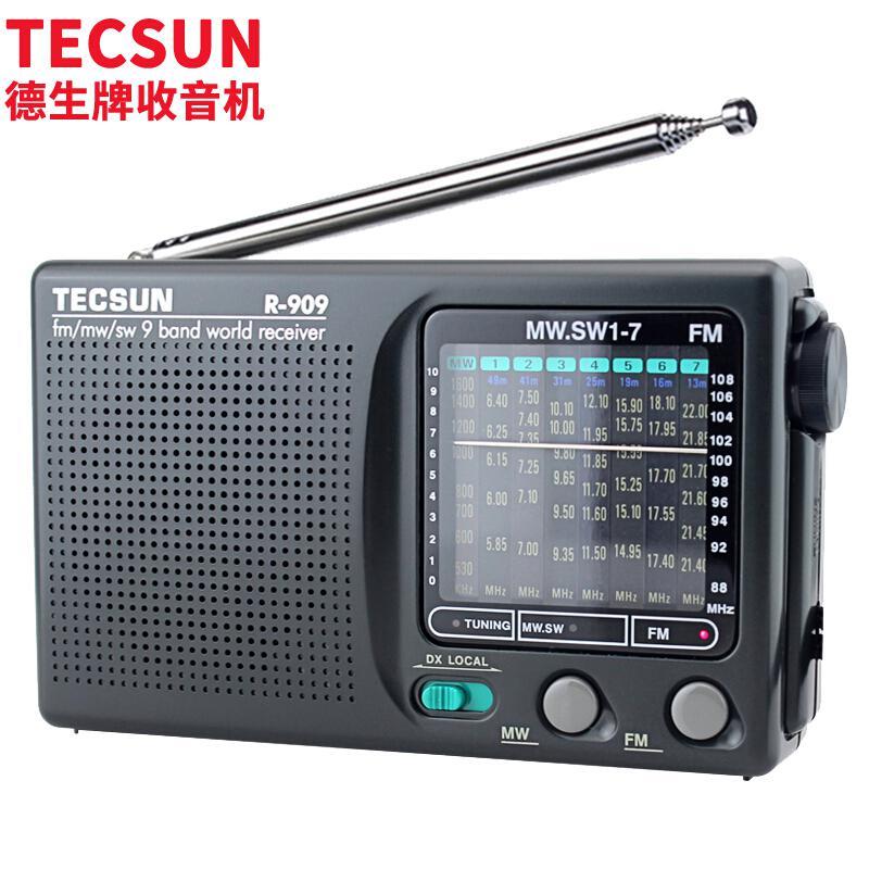 德生(Tecsun)R-909 收音机 (台)
