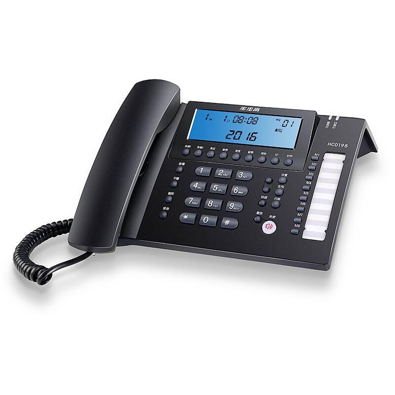 步步高HCD198录音电话机(台)深蓝