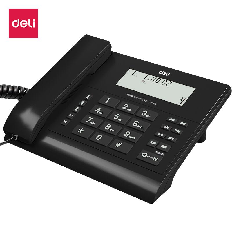得力13550电脑录音电话机(黑色)(台)