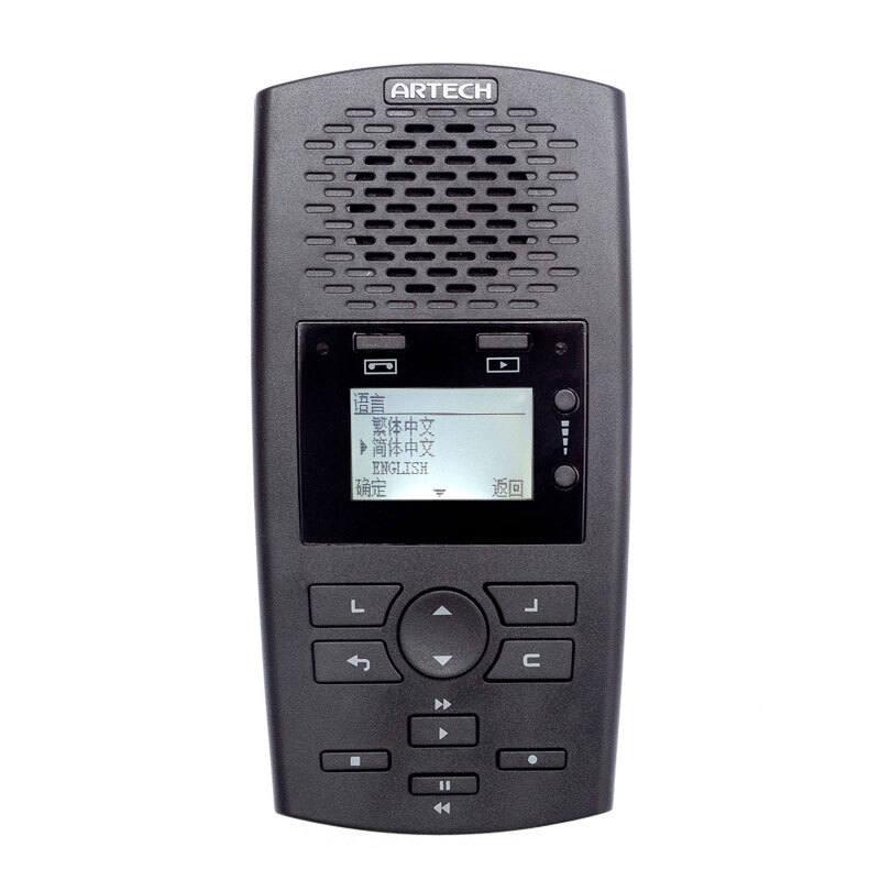 阿尔铁克 AR100电话录音机 (单位:台)