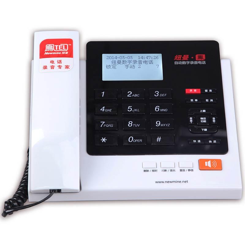 纽曼 HL2008TSD-278 (R) 商务录音电话机1120小时自动答录留言(单位:台)