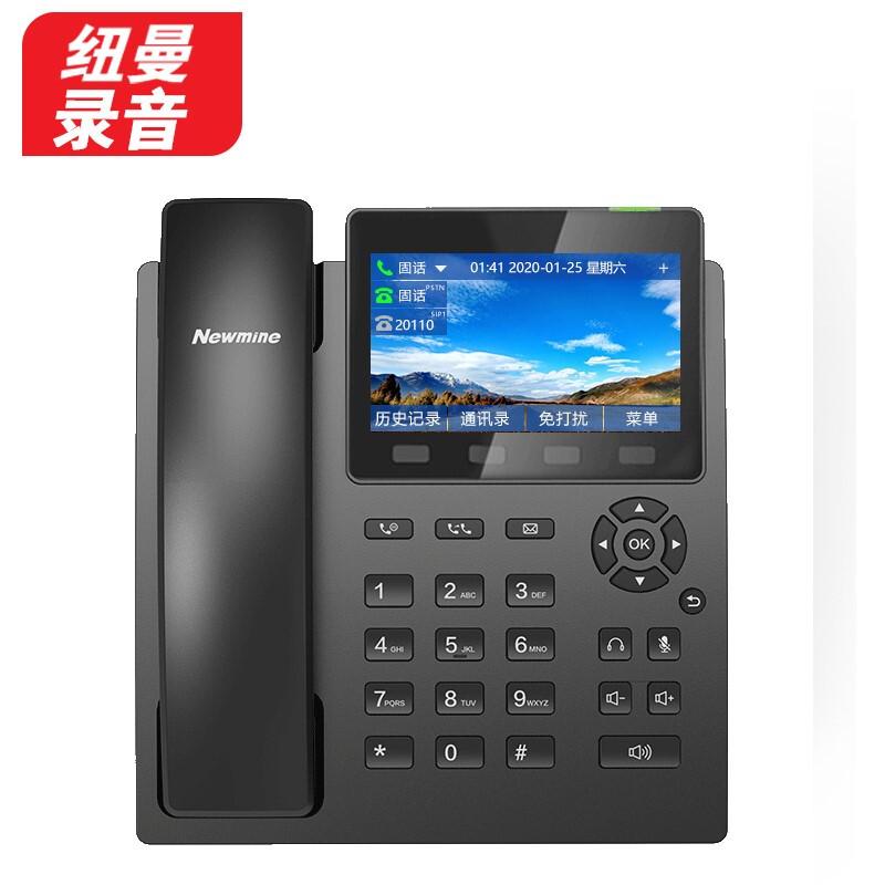 纽曼(Newmine) D5568 安卓智能录音电话(计价单位:台)黑色