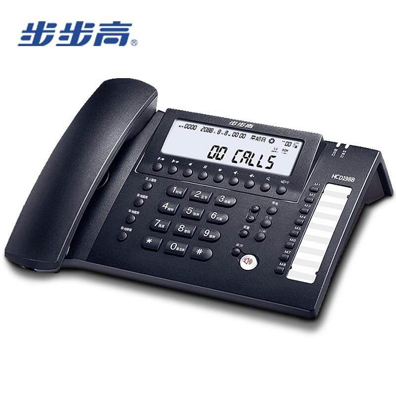 步步高 HCD007(198B) 录音电话机座机 深蓝(单位:台)