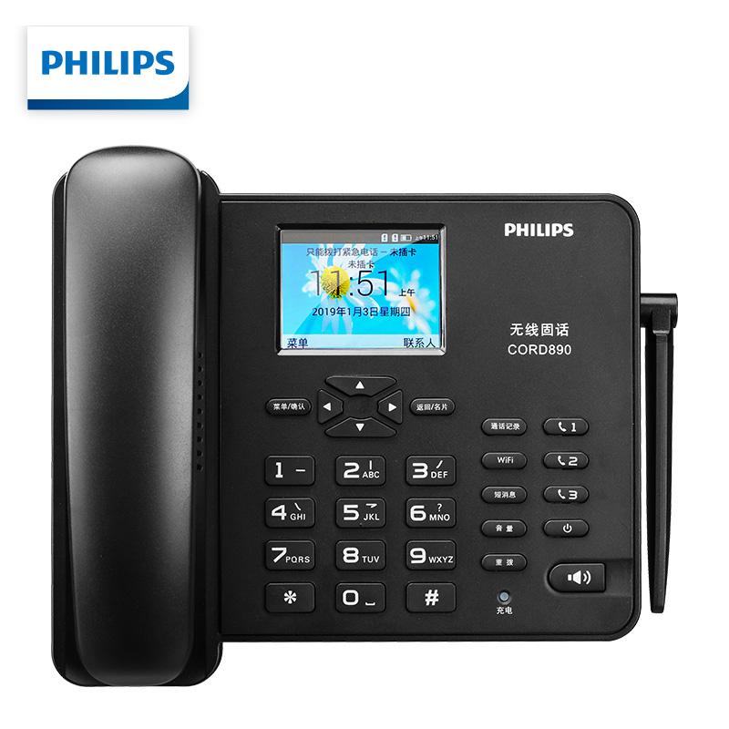 飞利浦 CORD890 全网通 4G网络 兼容手机卡 WiFi 彩屏录音电话机(台)黑色