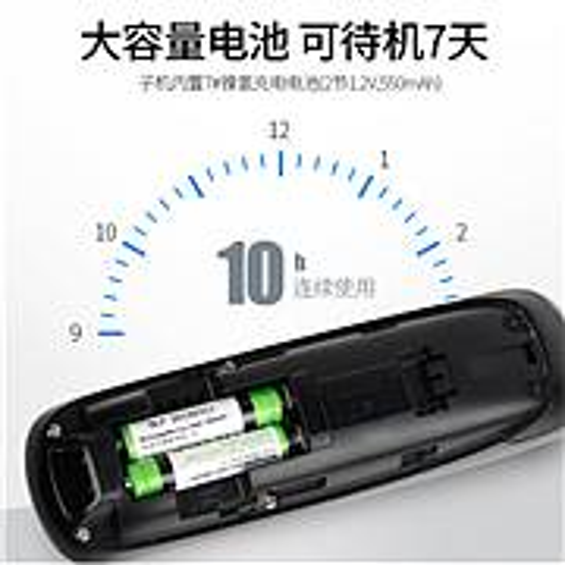 飞利浦492+录音电话机子母机无线座机办公家用中文菜单自动录音DCTG黑色(台)
