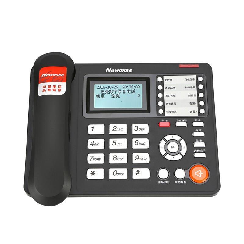 纽曼(Newmine)HL2008TSD-2081(R)录音电话(部)