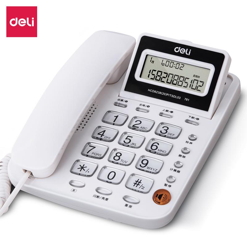 得力781电话机(白)(台)