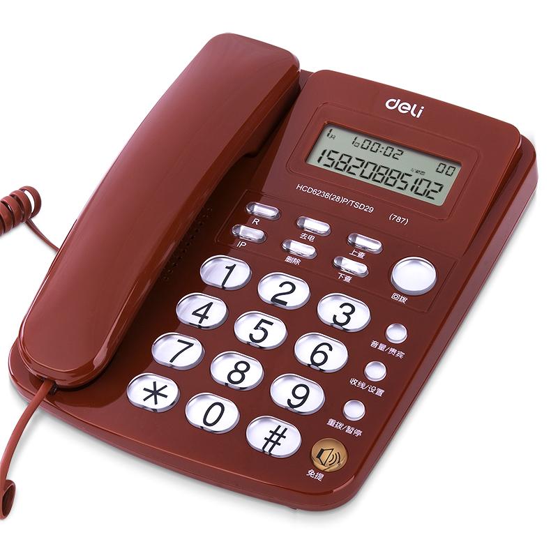 得力787电话机(红)(台)