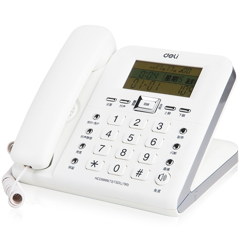 得力 790 电话机 (单位:台) 白