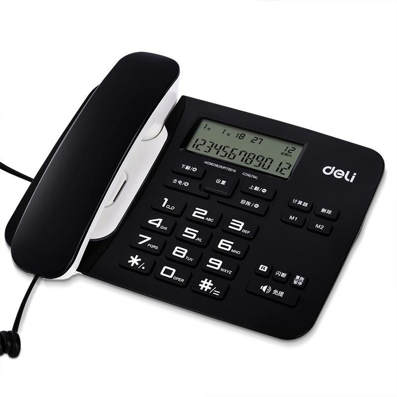 得力794电话机(黑色)(台)