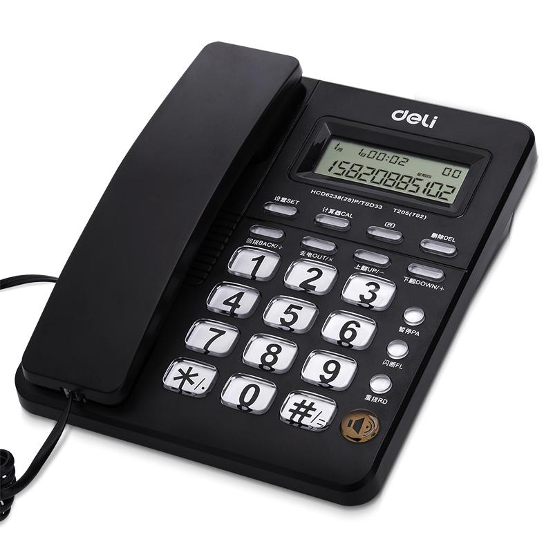 得力792电话机(黑色)(台)