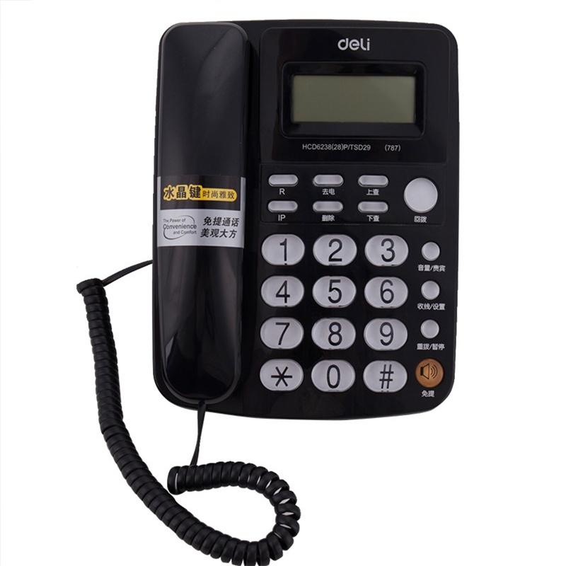 得力787电话机(黑)