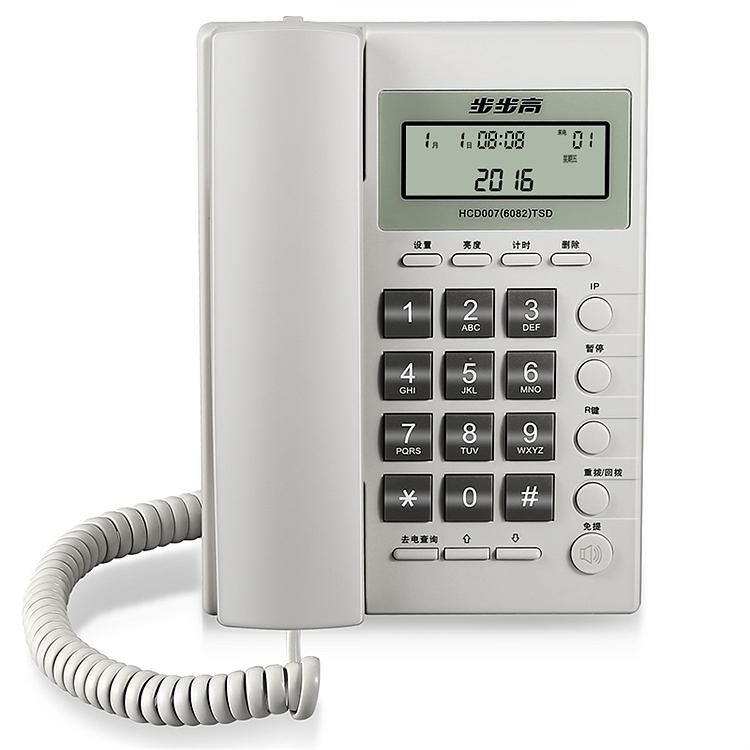 步步高HCD007(6082)TSDL电话机灰白色(台)
