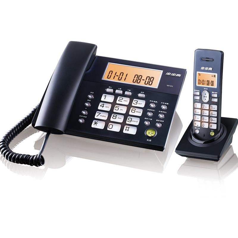 步步高HWDCD007数字电话(101)TSD(台)灰蓝