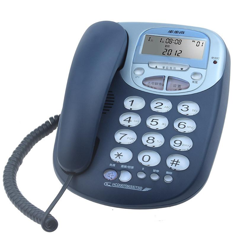 步步高6033电话机 蓝色(台)