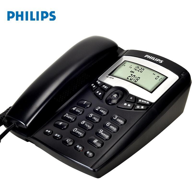 飞利浦TD-2816D电话机蓝色来电显示(台)