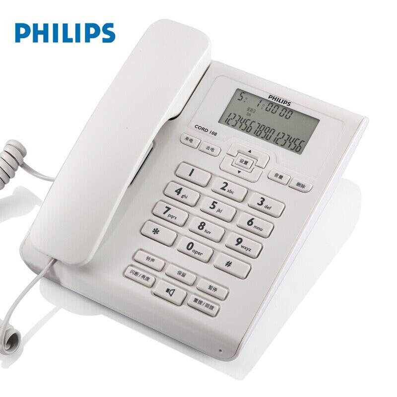 飞利浦CORD108普通电话机(台)