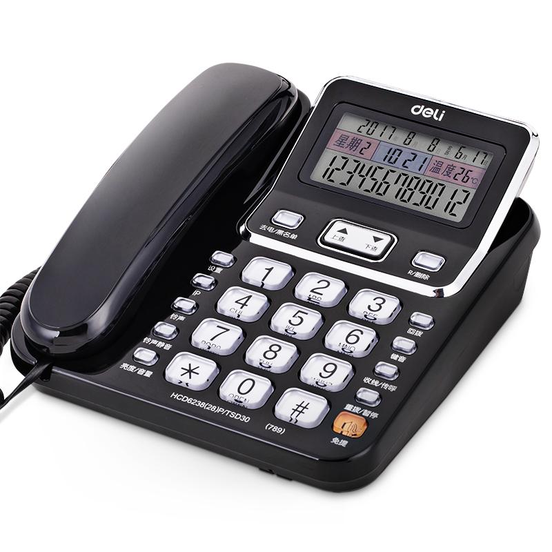 得力789电话机(黑)