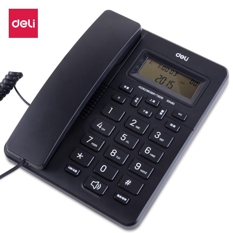 得力33490电话机座机黑色(台)