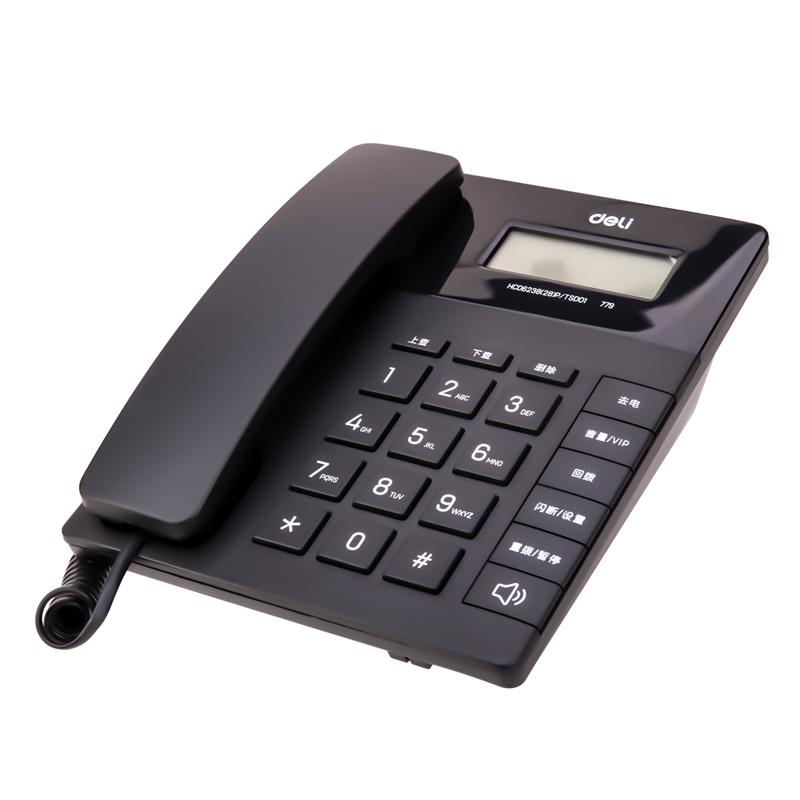 得力779电话机(台)黑色