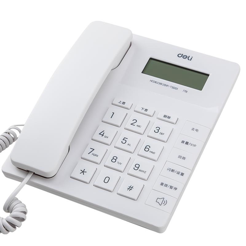 得力 779 电话机(台)白色