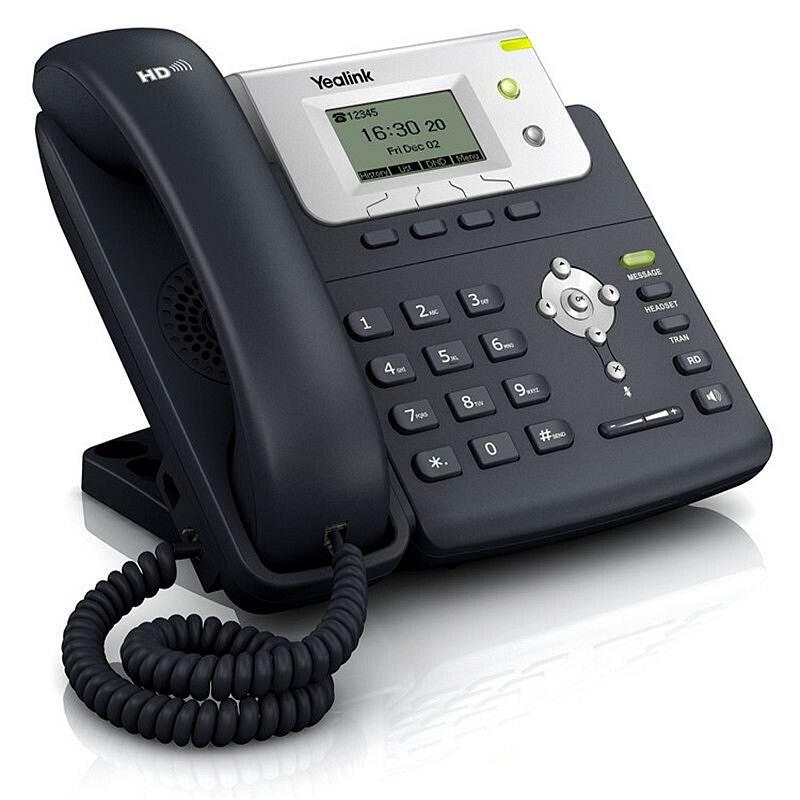 亿联 T21E2 企业IP话机双线IP网络电话机 (电话:台)