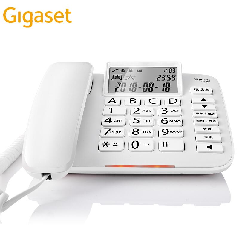 集怡嘉(Gigaset) DA380 有绳 电话机 白色(单位:台)