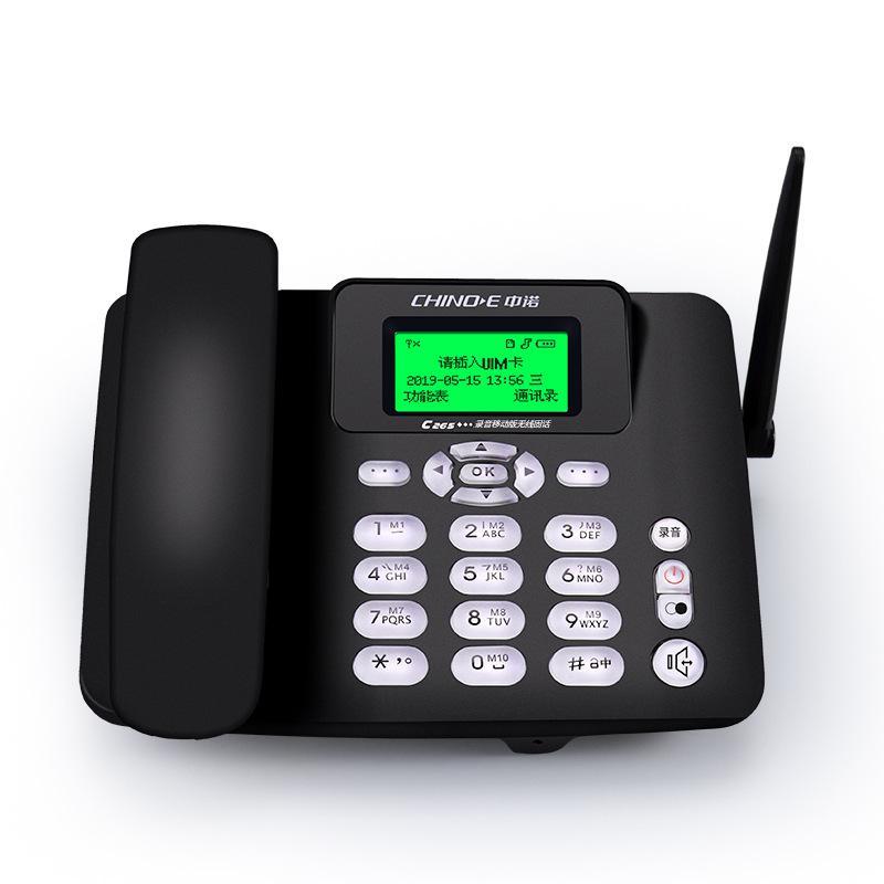中诺C265B移动插卡电话机(台)黑色
