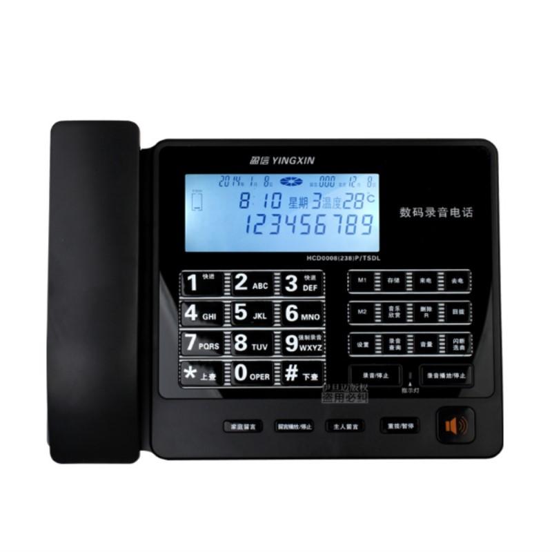 盈信定制HCD0008(238)P/TSDL238自动录音电话黑(台)