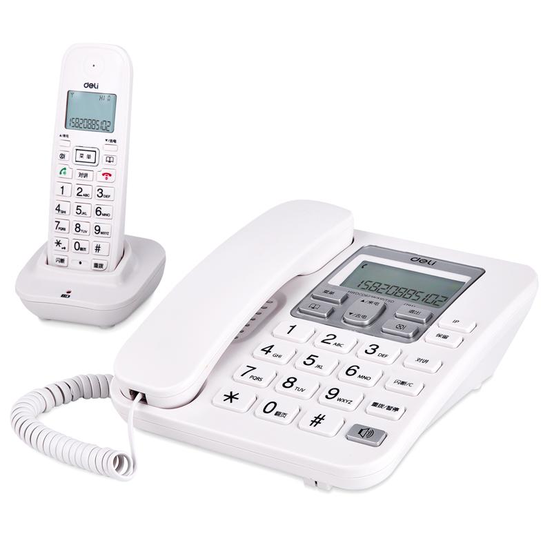 得力791数字无绳电话机(白)(台)