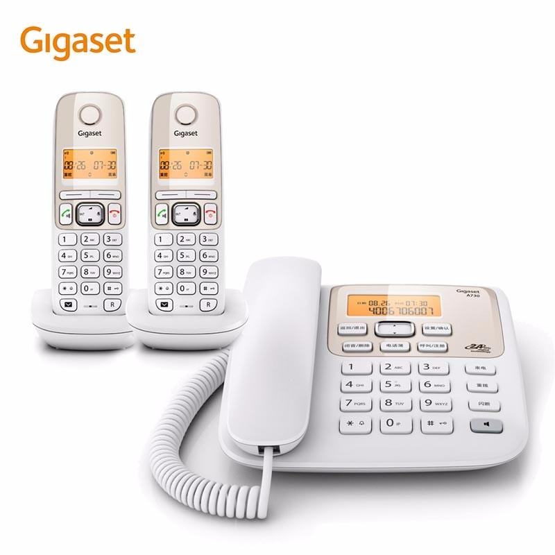 集怡嘉A730无绳电话1主机+2分机(套)