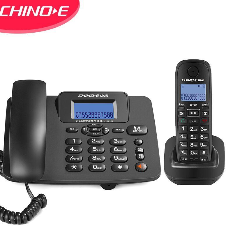 中诺W128无绳电话机黑色一拖一(台)