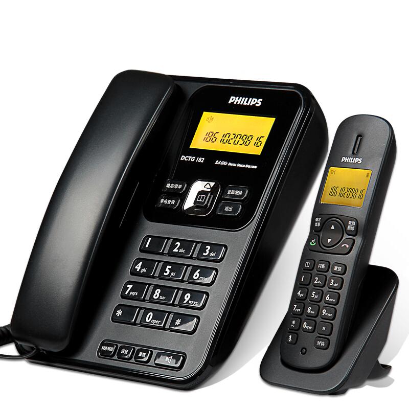 飞利浦DCTG182数字电话机无绳来电显示2.4G黑色(台)