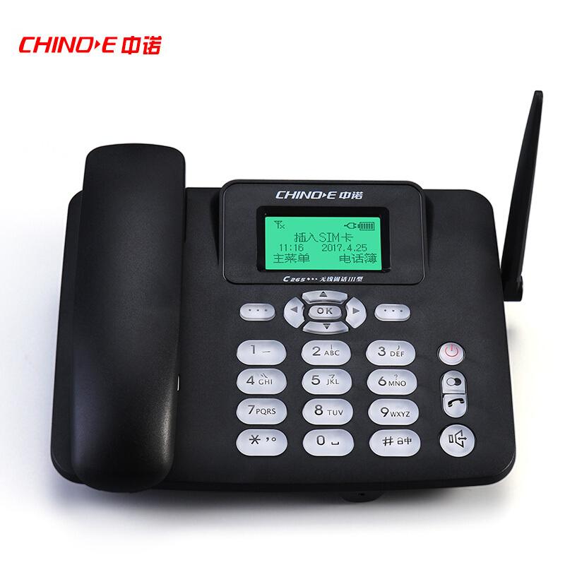 中诺C265插卡电话机黑色联通3G版(台)