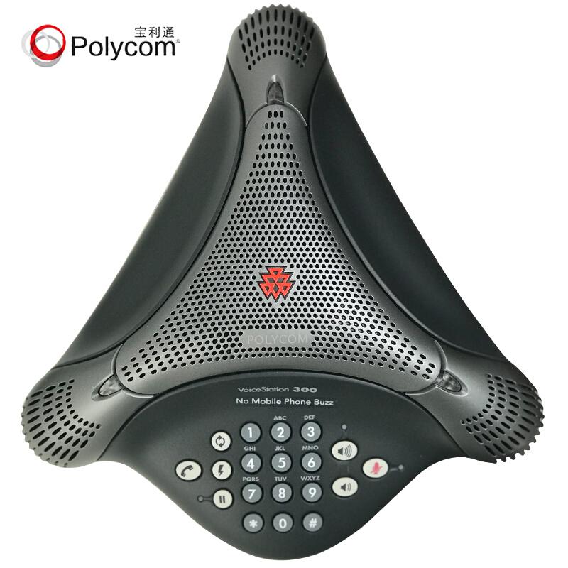 宝利通(Polycom)会议电话机 VoiceStationVS300 全向麦克风一体机 八爪鱼电话机座机音视频终会议终端(台)