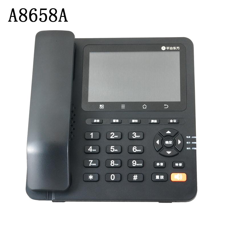 平治东方 A8658智能IP电话机 (单位:台)