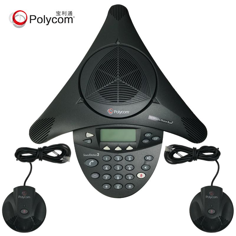 宝利通  SoundStation 2EX 音视频会议电话机 (台)