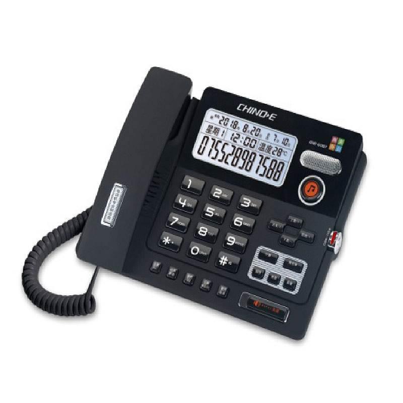 中诺 G087 大屏商务电话机 2级免提喇叭音量可调  LCD亮度5级可调 黑/白颜色随机(计价单位:台)