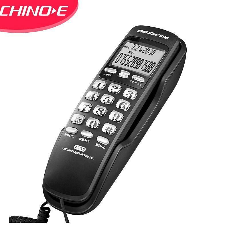 中诺CHINO-EC259可挂墙防雷防电磁免电池来电显示电话机座机黑色(个)