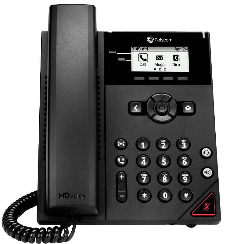 宝利通VVX 150桌面电话机 黑(台)